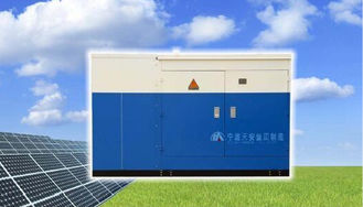 36kV Compact Transformer Substation For Photovoltaic Power Generation