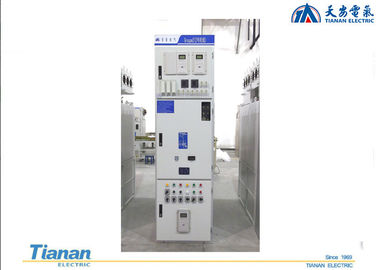 China XGN49 High Voltage Switchgear / 33kV 1250A GIS SF6 Gas Insulated Switchgear supplier