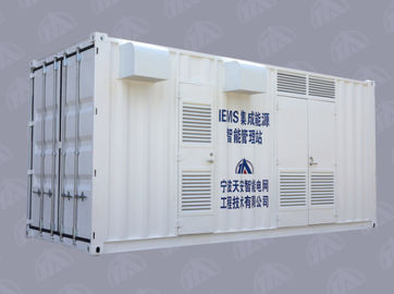 China IEMS Integrated Energy Management Station For Smart Grid Device factory