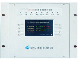 China Smart Grid Device And Systems Prefabriated Substation Electric Protector TA-D3000 Series distributor