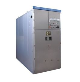 China 40.5 KV AC High Voltage Switchgear For Power Distribution 1 600 - 2 000A KYN61A - 40.5 distributor